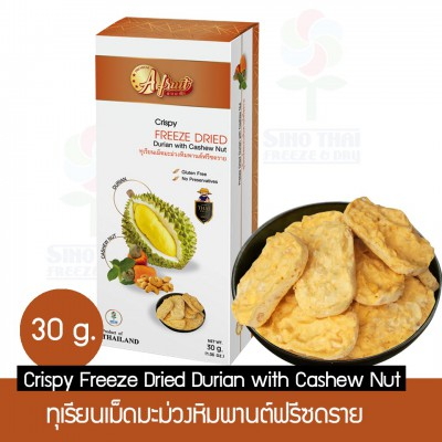 Freeze dried Durian with Cashew Nut 30 /Box