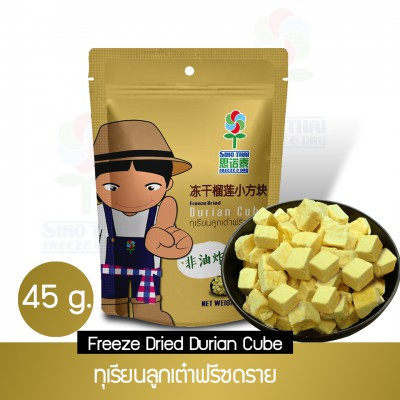 Freeze dried Durian cube  45 g