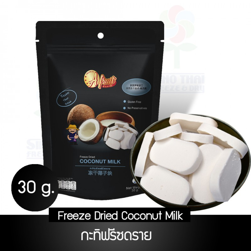 Freeze dried Coconut milk /Black Bag