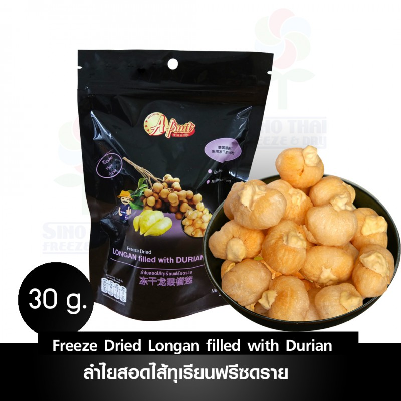 Freeze dried Longan filled with durian meat